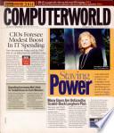 2004年9月6日