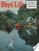 1962年4月