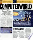 2006年12月4日