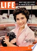 1955年7月25日