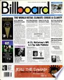 1996年9月21日