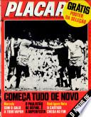 1977年3月25日