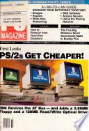 1991年9月10日