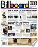 1996年7月27日