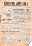 1980年8月4日