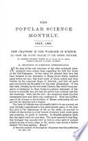 1895年7月
