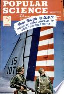 1941年8月