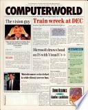 1996年7月8日