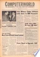 1973年5月9日