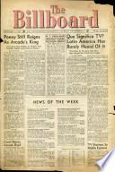 1954年9月11日