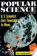 1958年5月