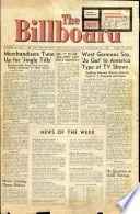 1955年10月8日