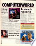 1996年10月21日