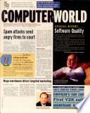 1997年8月18日