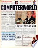 1998年6月15日