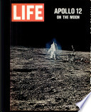 1969年12月12日