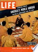 1957年12月23日