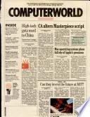 1989年6月12日
