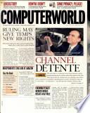 1999年5月17日
