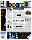 1998年3月28日