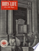 1949年7月