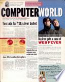 1998年1月26日
