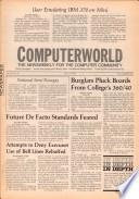 1978年5月15日