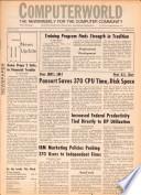 1974年8月7日