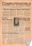 1971年7月28日
