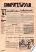 1985年1月14日