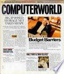 2001年12月10日