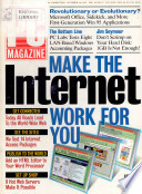 1995年10月10日