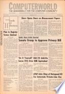 1974年9月4日