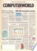 1992年1月20日