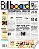 1995年7月22日