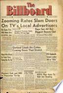 1950年12月16日