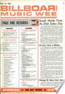 1962年5月12日