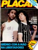 1983年7月29日