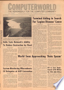 1976年8月16日