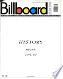 1995年6月24日