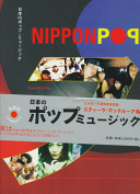 Nippon Pop: Sounds from the Land of the Rising Sun