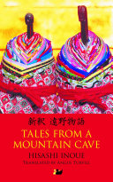 Tales from a Mountain Cave: Stories from Japan's Northeast