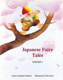 Japanese Fairy Tales (Classic Japanese Fairy Tales , Vol 1)