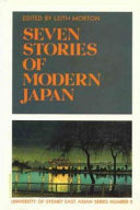 Seven Stories of Modern Japan (University of Sydney East Asian Series)