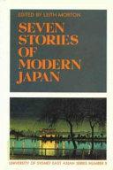 Seven Stories of Modern Japan (University of Sydney East Asian Series)