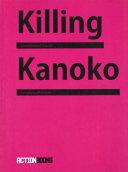 Killing Kanoko: Selected Poems of Hiromi Ito