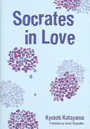 Socrates In Love (Novel-Hard Cover)