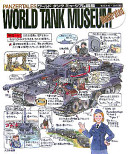 PANZERTALES WORLD TANK MUSEUM illustrated―ワールドタンクミュージアム図鑑