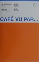 カフェの話。