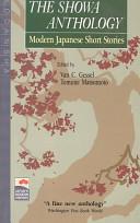 昭和短編小説集―The showa anthology (Japan's modern writers)